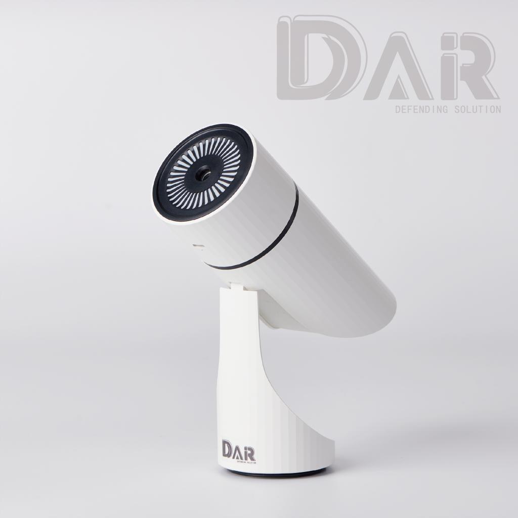 DAIR網頁用產品圖-04 (Custom)