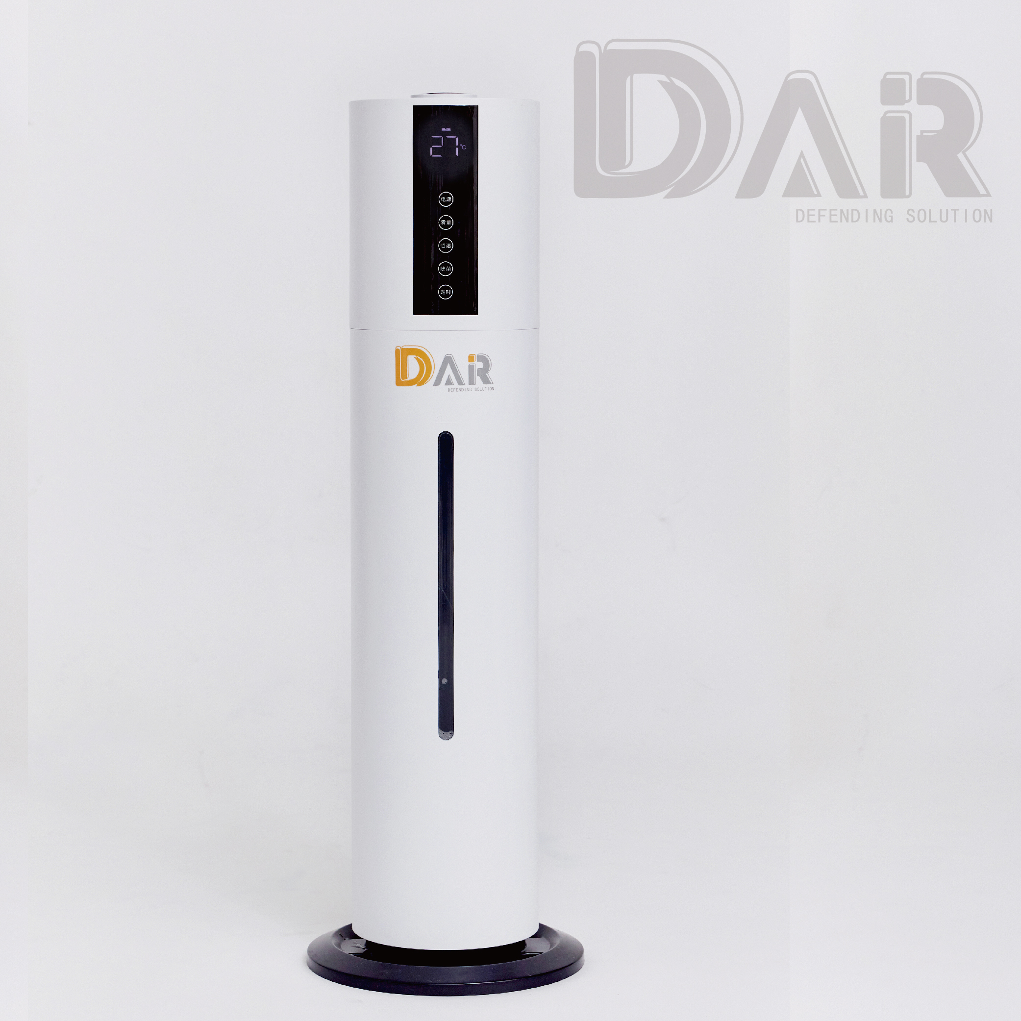 DA5 for WEB